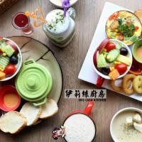 台南市美食 餐廳 異國料理 義式料理 伊莉絲廚房 IRIS CASA KITCHEN 照片