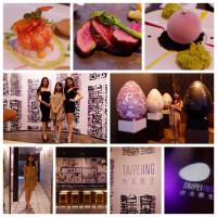 台北市美食 餐廳 異國料理 異國料理其他 台北發生 照片