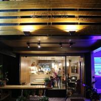 高雄市美食 餐廳 異國料理 日式料理 柒壹喫堂 照片