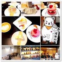 桃園市美食 餐廳 飲料、甜品 飲料、甜品其他 Hidden Dream嚐夢甜點 照片