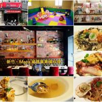 新竹市美食 餐廳 異國料理 法式料理 Maps 藏寶圖 多國料理 照片