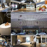 台中市休閒旅遊 住宿 商務旅館 威汀城市酒店Hotel Rêve Taichung 照片
