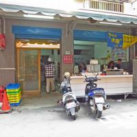 新北市美食 餐廳 中式料理 小吃 香雞莊 照片