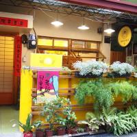 南投縣美食 餐廳 咖啡、茶 咖啡館 映古子 照片