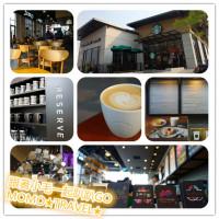 台南市美食 餐廳 咖啡、茶 咖啡館 星巴克咖啡 Starbucks Coffee (虎尾寮店) 照片
