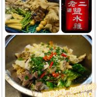 台南市美食 餐廳 中式料理 小吃 老二鹽水雞 (武聖店) 照片