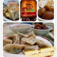 台南市美食 餐廳 中式料理 小吃 戽斗小吃 照片