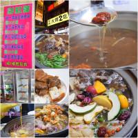 高雄市美食 餐廳 火鍋 羊肉爐 小名羊肉爐 照片