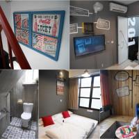 台南市休閒旅遊 住宿 民宿 二弄八號 照片