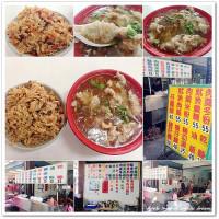 桃園市美食 餐廳 中式料理 小吃 中正五街油飯 照片
