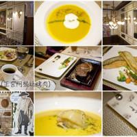 台南市美食 餐廳 異國料理 異國料理其他 彭峇莊園—阿根廷碳烤創意料理 照片