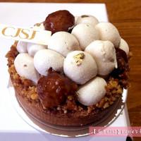 台中市美食 餐廳 飲料、甜品 飲料、甜品其他 CJSJ 照片