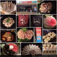 新北市美食 餐廳 火鍋 這一鍋 皇室祕藏鍋物-府中殿 照片