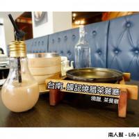 台南市美食 餐廳 中式料理 粵菜、港式飲茶 蠔記燒腊茶餐廳 照片