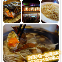 台南市美食 餐廳 火鍋 薑母鴨 御鼎紅蟳碳火薑母鴨 照片