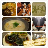 台南市美食 餐廳 火鍋 麻辣鍋 GUSO 鍋燒專賣店 照片