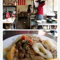 台南市美食 攤販 台式小吃 福昇小食 照片