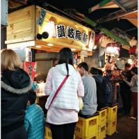高雄市美食 攤販 攤販其他 瓏川讚岐烏龍麵 照片