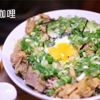 台北市美食 餐廳 異國料理 異國料理其他 家咖哩Jiacurry (台北松菸店) 照片