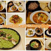 台北市美食 餐廳 異國料理 義式料理 VegeTable café & dining蔬桌 照片