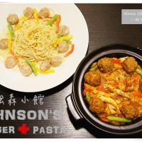 台中市美食 餐廳 異國料理 義式料理 強森小館 照片