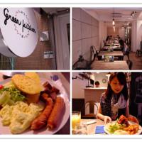 台北市美食 餐廳 異國料理 法式料理 Green Kitchen 綠的廚房貳 照片