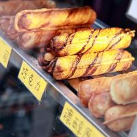 台南市 美食 餐廳 烘焙 烘焙其他 棒棒屋 日式牛奶棒專賣 照片