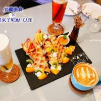 宜蘭縣美食 餐廳 咖啡、茶 咖啡館 熊來了咖啡 照片