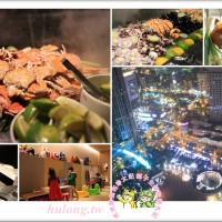 新北市美食 餐廳 異國料理 50樓Café 照片