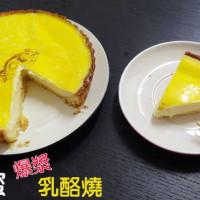 台南市美食 餐廳 烘焙 蛋糕西點 米亞蜜現烤蛋糕專賣 照片