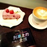 台北市美食 餐廳 咖啡、茶 咖啡館 未央咖啡店 照片