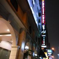 台中市美食 餐廳 飲酒 Lounge Bar 瑪莉鋼琴吧 照片