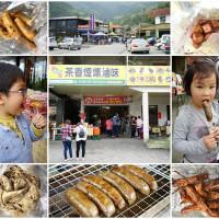 宜蘭縣美食 攤販 滷味 祥發茶香煙燻滷味 照片