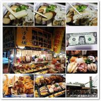 桃園市美食 餐廳 中式料理 中式料理其他 深澳鯊魚烟大王 照片