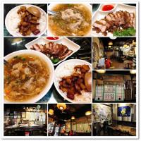 桃園市美食 餐廳 中式料理 小吃 大眾勝峰麵食專賣店 照片