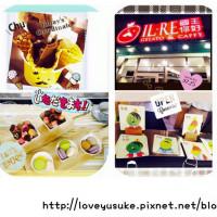 南投縣美食 餐廳 飲料、甜品 IL-RE Gelato and Caffe 國王你好義式冰淇淋店 照片