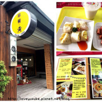 台中市美食 餐廳 中式料理 中式早餐、宵夜 早餐黃 照片