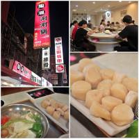 台中市美食 餐廳 火鍋 涮涮鍋 陶湘涮涮鍋 (精武店) 照片