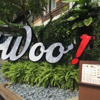 台南市美食 餐廳 異國料理 美式料理 Woo Restaurant 照片