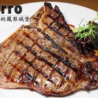台北市美食 餐廳 異國料理 義式料理 Zorro火烤牛排忠孝店 照片