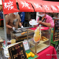 台南市美食 攤販 甜點、糕餅 碳烤鮮果雞蛋糕 照片
