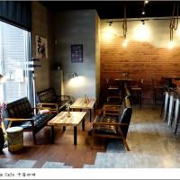 新竹市美食 餐廳 咖啡、茶 歐式茶館 卡蓓咖啡 Carpe Diem Cafe 照片