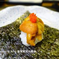 台北市美食 餐廳 異國料理 日式料理 三川食事屋 照片