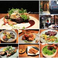 屏東縣美食 餐廳 餐廳燒烤 燒烤其他 AKAME 照片