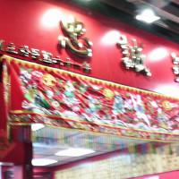 台北市美食 餐廳 中式料理 小吃 忠誠號(士林) 照片