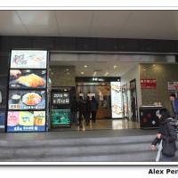 新北市美食 餐廳 異國料理 日式料理 定食8 頂溪店 照片