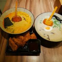 桃園市美食 餐廳 異國料理 日式料理 拉麵吧 (長庚店) 照片