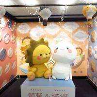台北市休閒旅遊 景點 展覽館 搖滾吧!青春-插畫設計展 照片