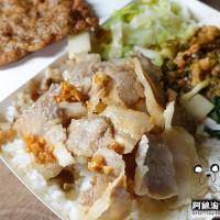 桃園市美食 餐廳 中式料理 熱炒、快炒 大有便當 照片