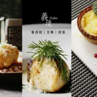 台南市美食 餐廳 異國料理 義式料理 義境餐廳 照片